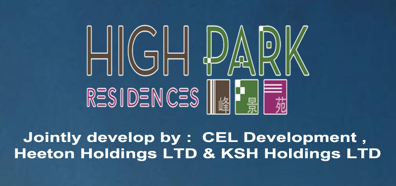 Resale Residential apartments in singapore HIGH PARK RESIDENCES Jointly develop by CEL Development , Heeton Holdings LTD & KSH Holdings LTD Sengkang New Launch Balance Units